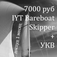 IYT Bareboat Skipper